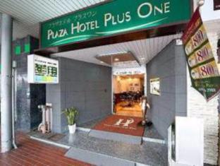 Plaza Hotel Plus One