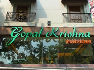 Sai Palace Inn Mumbai - Gopal Krishna Restaurant Exterior View