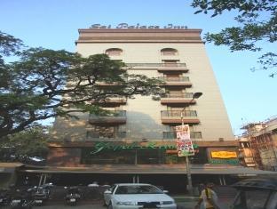Sai Palace Inn Mumbai - Hotel Main Building