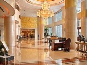 XiangFan City Celebrity Hotel