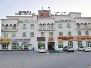 马纳姆酒店式公寓2 (Manam 2 Hotel Apartments)