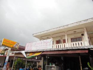 Nazim Guesthouse