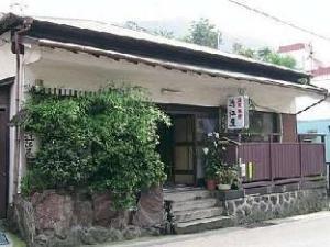 Oumiya Ryokan Hotel