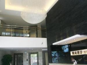 Junting Hotel (Nanyou Branch)
