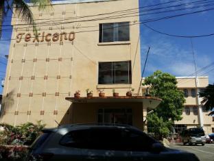 Texicano Hotel Laoag - Exterior do Hotel