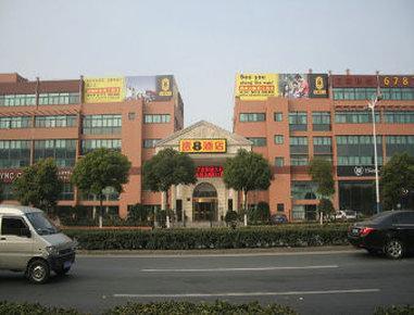 Super 8 Chongqing Chaotianmen Hotel