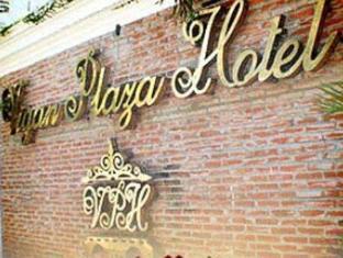 Vigan Plaza Hotel Vigan - Bahagian Luar Hotel