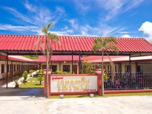 /de-de/zana-beach-guesthouse/hotel/sihanoukville-kh.html?asq=vrkGgIUsL%2bbahMd1T3QaFc8vtOD6pz9C2Mlrix6aGww%3d