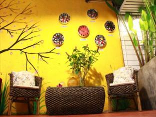 Pepper House Chiang Mai - Lobby