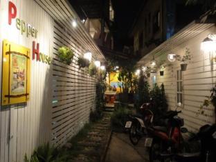 Pepper House Chiang Mai - Interior