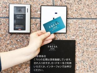 相鐵FRESA INN - 日本橋人形町 東京 - 設施