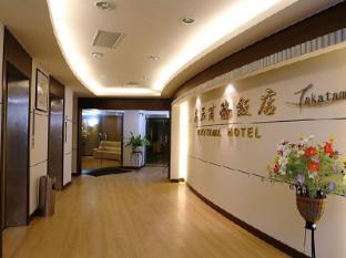 /ms-my/takatama-hotel/hotel/tainan-tw.html?asq=jGXBHFvRg5Z51Emf%2fbXG4w%3d%3d