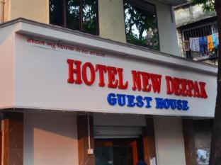 โรงแรม นิว ทีพัก