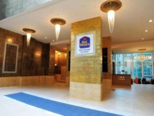 Best Western Grand Hotel Hongkong - vhod