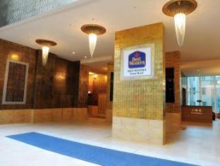 Best Western Grand Hotel Hongkong - avla
