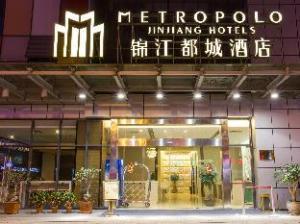 Smart Hotel Ningde Jiaocheng