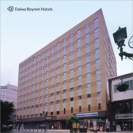 Daiwa Roynet Hotel Hachinohe Hachinohe