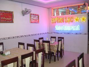 Khách sạn Huỳnh Lạc