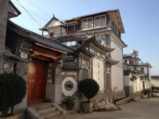 Dali Lily Pad Inn &