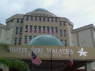 /hotel-seri-malaysia-lawas/hotel/lawas-my.html?asq=%2fJQ%2b2JkThhhyljh1eO%2fjiKatveY4%2fpjMjnRwPr0UEzS9v0gaDlP%2bqw%2fz8P2jpavoDzeULYNKy91vgzu7qzw%2fEg%3d%3d