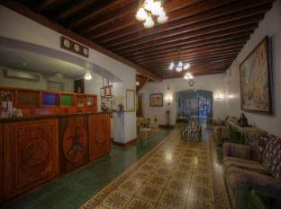 Hotel Felicidad Viganas - Priimamasis