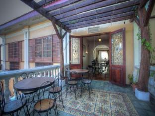 Hotel Felicidad Vigan - Trädgård