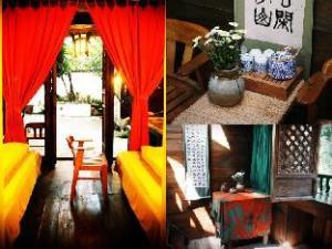 Dali Jade Garden Inn