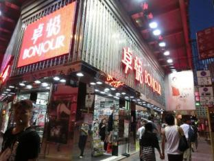 Hung Fai Guest House Hong Kong - Building Exterior At Night