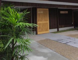 Guesthouse Jiyujin