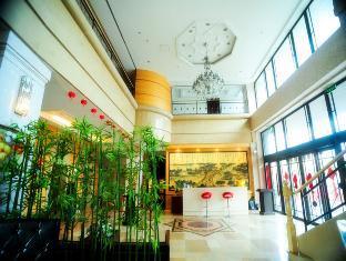 Great Shanghai International Garden Service Apartment