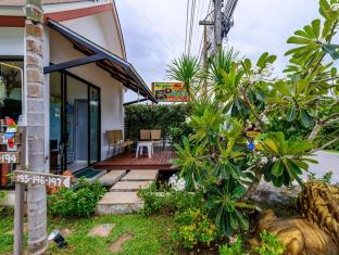 Baan Phu Chalong Phuket - Reception