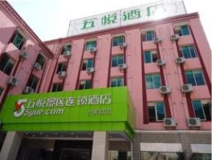 5 Yue Hotel Jiuzhaigou