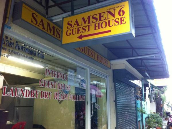 A2Z Guesthouse & Bar Bangkok