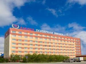 Amaks Polyarnaya Zvezda Hotel