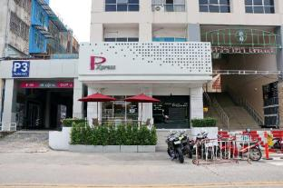 Pxpress Hotel - Chonburi