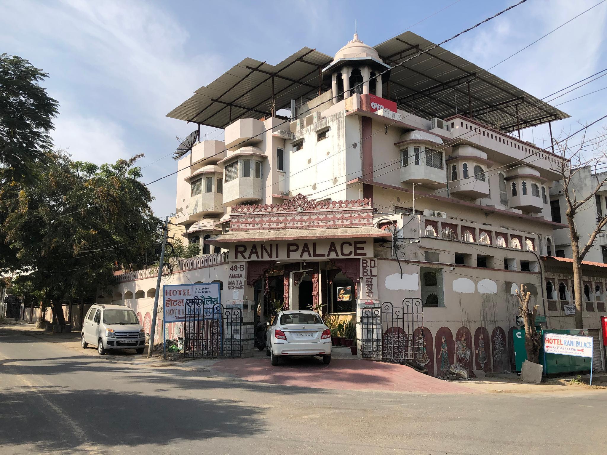 Hotel Rani Palace