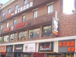 Pod Inn Jiaxing Shaonian Road
