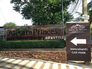アティカーン プリンセス ホテル&リゾート Atikarn Princess Hotel & Resort
