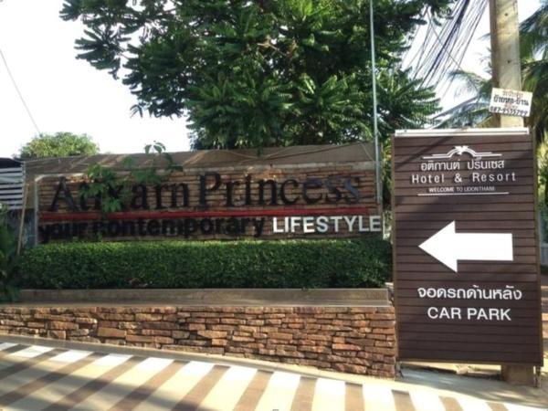 Atikarn Princess Hotel & Resort Udon Thani