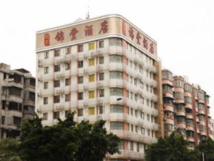 Jin Tang Hotel