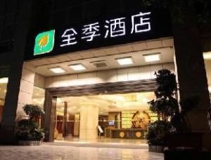 JI Hotel Guangzhou Dongshankou