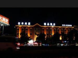 Quzhou Long Fashion Hotel Darunfa Branch