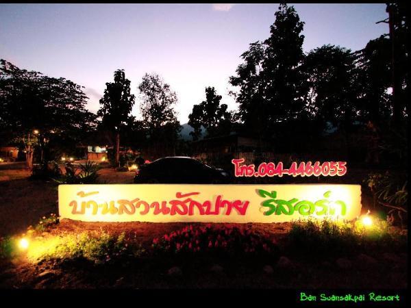 Ban Suan Sak Pai Pai