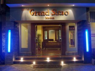 /el-gr/grand-sirao-hotel/hotel/medan-id.html?asq=m%2fbyhfkMbKpCH%2fFCE136qdJdC3xu5UjI5JdxNWHSUKgUA36Sm4Buf7ADI6TGbrjV