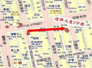 Yue Ka Hotel 52-54 Argyle Street Hongkong - Hotel Aussenansicht