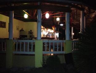 摸寶海灘度假村 莫阿爾博阿爾 - 餐廳