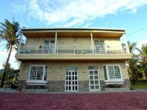 Fu Bin Hostel II
