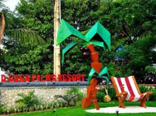 Danao Coco Palms Resort Danao City (Cebu) - Exterior