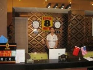 Super 8 Hailar Xinqiao Hotel