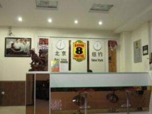Super 8 Xinjiang Kashi Laocheng Hotel